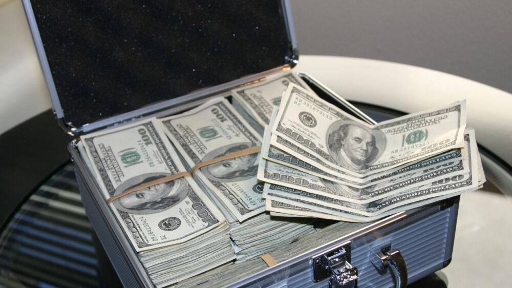 コニベットの銀行振込での出金方法